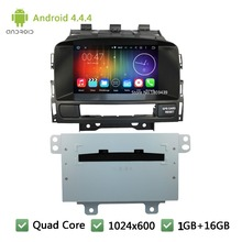 Quad Core Android 4.4.4 1024*600 WIFI FM Car DVD Player Radio Audio Stereo Screen For Opel Astra J/Vauxhall Astra/Buick Verano
