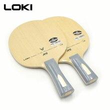 LOKI V7RS 7 слоев Тканое углеродное лезвие для настольного тенниса профессиональное лезвие для пинг-понга ракетка для Pingpong Быстрая атака+ Arc