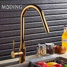 Моддинг Золотой и серебристый 360 градусов Поворотный Твердый латунный Кухонная мойка кран холодной и горячей одно отверстие ванной смеситель # MD1B8055BGS
