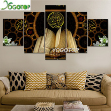 YOGOTOP DIY Diamond Painting Cross Stitch Kits Full Diamond Embroidery 5D Diamond Mosaic Home Decor  Islamic Koran 5pcs ML400 yogotop diy diamond painting cross stitch kits full diamond embroidery 5d diamond mosaic decor colorful butterfly 5pcs ml307