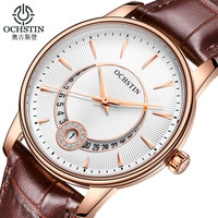 OCHSTIN Brand Women Quartz Watches Fashion watch Women's Wristwatch Clock Relojes Mujer Dress Ladies Watch Business Montre Femme