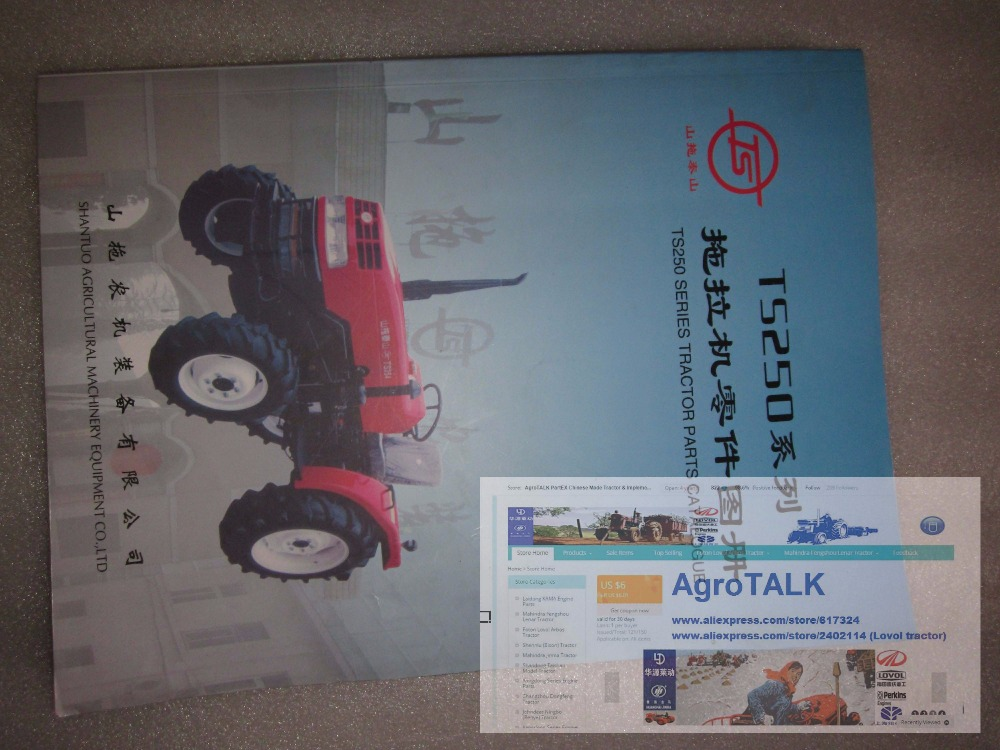 Taishan TS250-TS800 series tractor, the parts catalog, please choose the book according to your tractor series taishan tractor parts taishan fd495 the set of bearing with thrust rings standard size 0 00 model