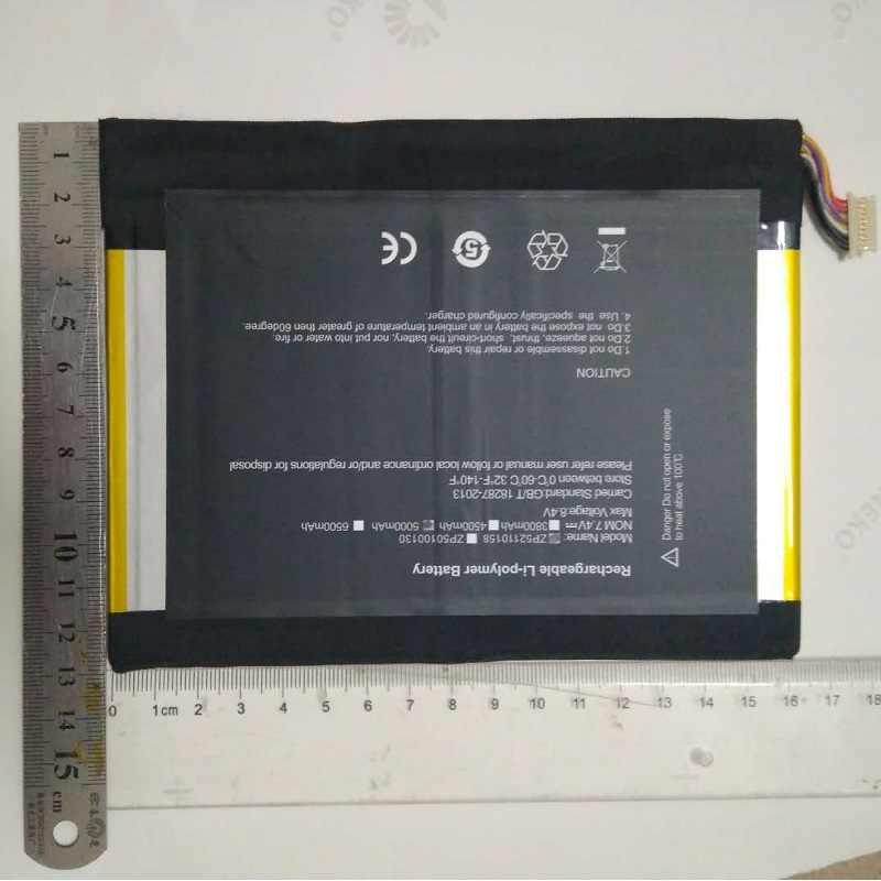 7,4 В сменный аккумулятор 5000 мАч для Cube I7 стандартная версия планшетный ПК Kubi Li-Po литий-полимерный перезаряжаемый аккумулятор