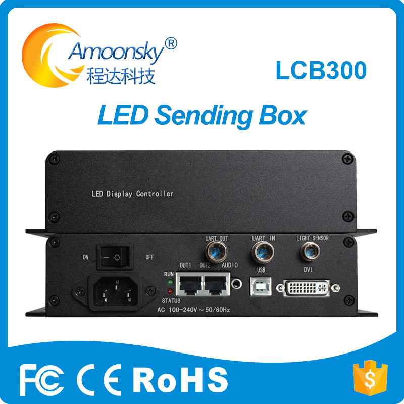 LCB300 with MSD300 sending card inbuilt Meanwell power for p10 led screen led external sending box same as nova mctrl300LCB300 with MSD300 sending card inbuilt Meanwell power for p10 led screen led external sending box same as nova mctrl300
