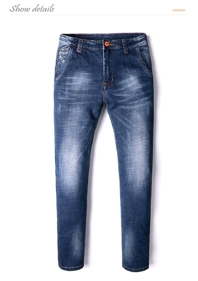 1da8389595f US $55.2 |Jantour 2017 luxe heren blue jeans mannen katoen skinny Slim  fashion Casual Stretch robin Denim jean mens biker Broek mannelijke hombre  in ...