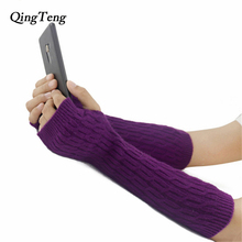 Women's Long Fingerless Gloves Winter Female Wool Cashmere Mittens Cable Knitted Twist Elbow Warm Fur 8 Color Arm Warmers Fall