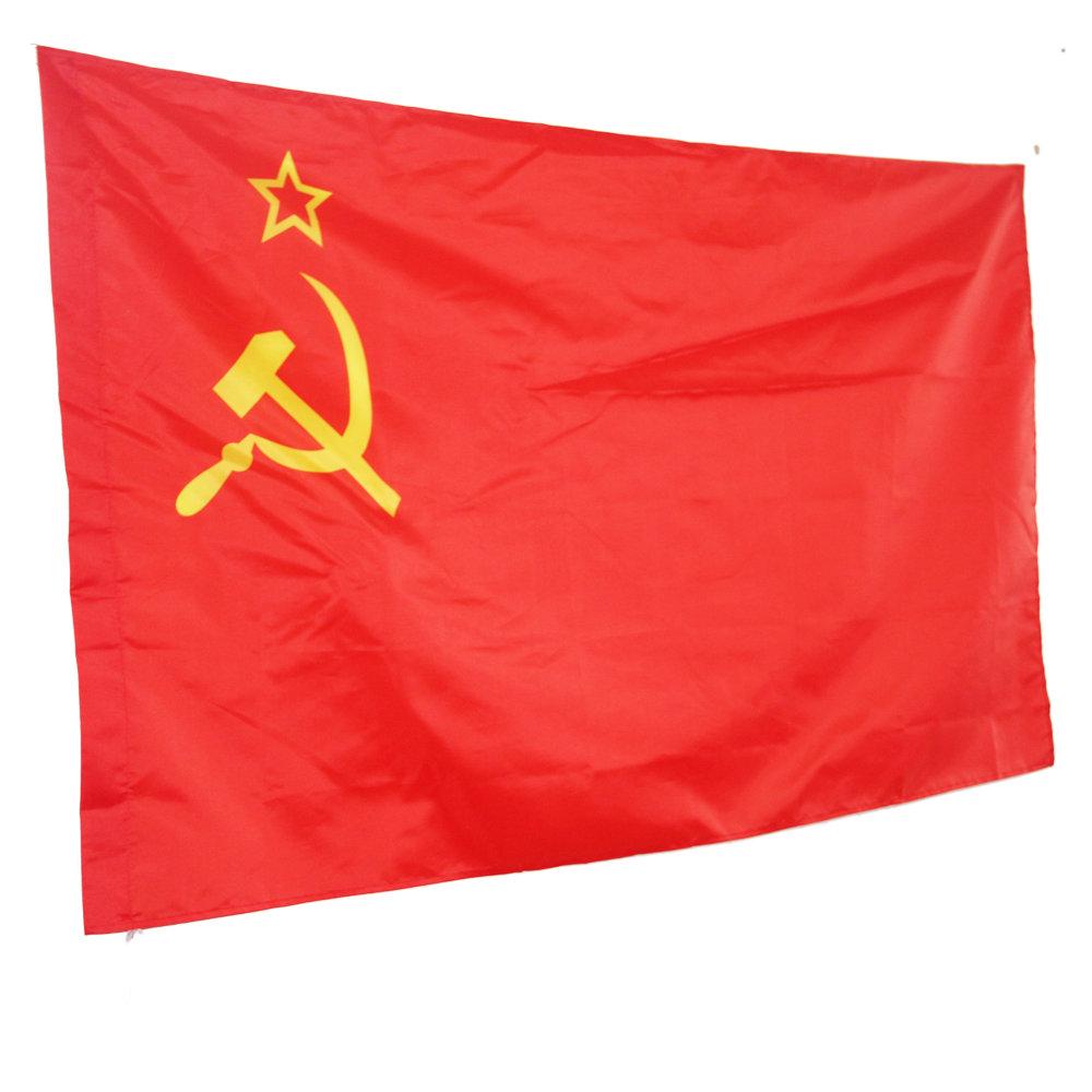 Rossa Unione NN001 bandiera 4