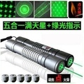 strong high powered green laser pointers 500000mw 500w 532nm burning match burn cigarettes pop balloon+Charger+gift box
