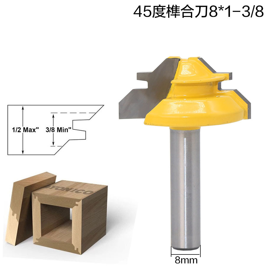 45Degree Lock Miter Router Bit Woodwork Tenon Chisel Cutter Tool 8*1-1//2 Shank