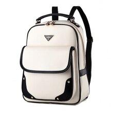 2016 новое прибытие 8 цвет кожи рюкзак рюкзак мешок школы рюкзак сумки для подростков высокого качества для женщин hot