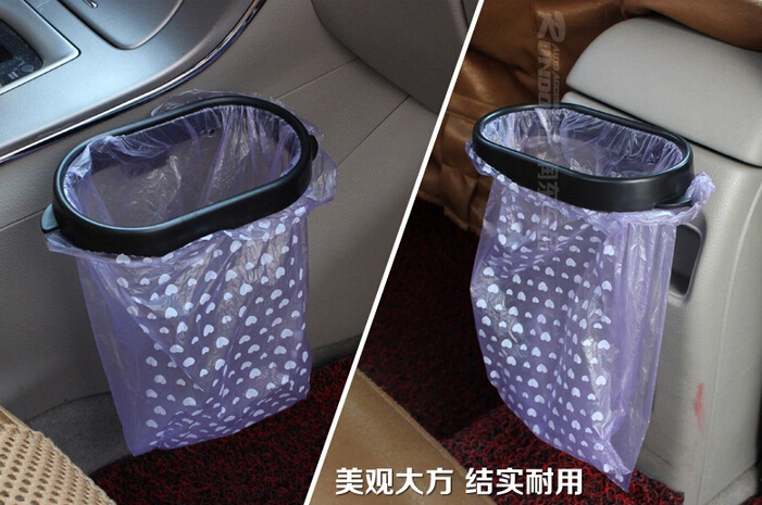 simple car trash rack convenient vacuum base garbage bag holder trash bag rack portable plastic car trash bag frame holderin stowing tidying from - Trash Bag Holder