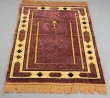 Ciniglia di spessore Musulmano Islamico di Preghiera Zerbino Coperta Salat Musallah Preghiera Tappetini Tapis Tapete box Islamico di Preghiera Tappeto 70*110cm