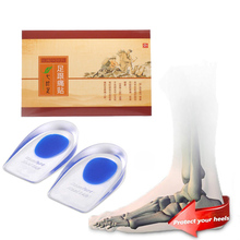 Здесь можно купить   1Pair Silicone Gel Insole,1Box Heel Spur Pain Relief Patch Herbal Calcaneal Spur Rapid Relieve plantar fasciitis Foot Care D0176 Health Care