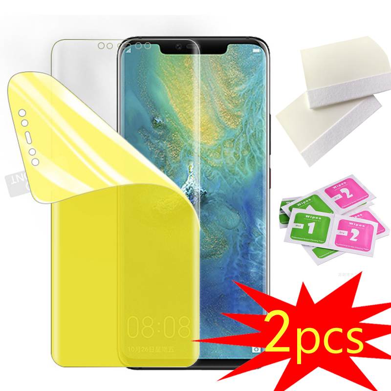 2PCS TPU Hydrogel Film For Meizu M3E M3X M3S M3 Max Screen Protector Film Soft Explosion-proof Film Full Coverage