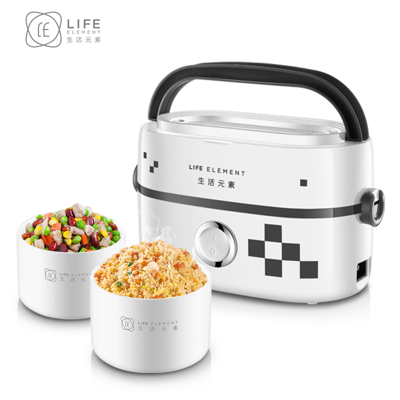 Electric Heating Lunch Box Small Mini Rice Cooker Bento Single Layer Ceramic Liner Insulation Heating Portable
