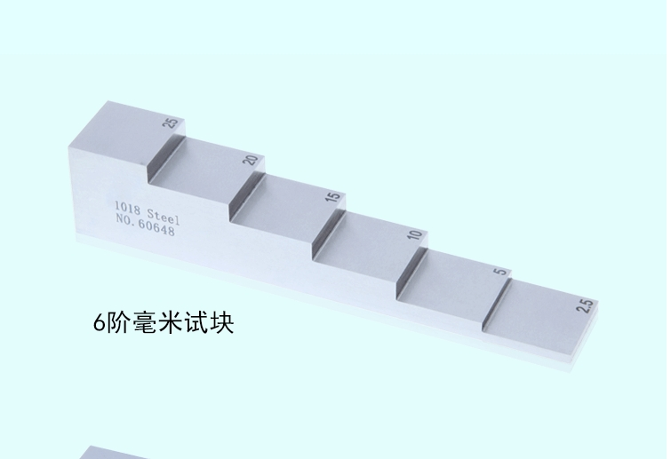1018 Steel 0.001 inch Tolerance 6-Step Thickness Tester Calibration Block