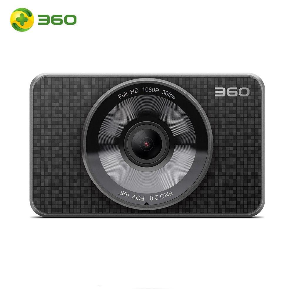 360 J511c 360 Enregistreur 3.0 pouce Full HD 1080P30fps wifi enregistrement en boucle Automatique Grand angle D'emballage moniteur Vidéo partage