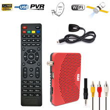 Mini Size Full HD 1080P DVB-S2 Digital Satellite Receiver Decoder + IPTV Combo Set Top Box Youtube USB PVR Cccam Newcam Power vu
