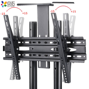 """Image 5 - Universal TV Cart Free Lifting 32"""" 65""""LED LCD Plasma TV Trolley Stand with Mobile Wheels and Adjustable AV Shelf Camera Holder"""