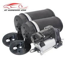 1 комплект задняя воздушная газовая пружина сумка с воздушным компрессором насос для Mercedes-Benz W251 R320 R350 R500 A2513202704 2513200325