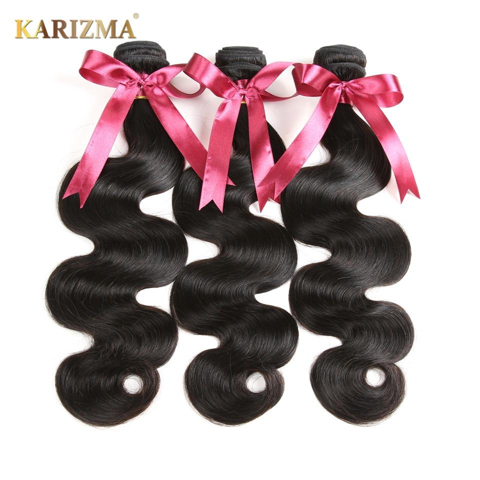 Karizma Brazilian Body Wave 100 font b Human b font font b Hair b font Weave