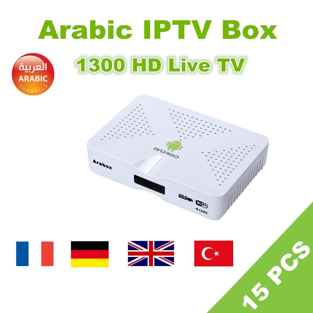 15 pièces Vshare stable arabe IPTV boîte Support 1300 HD IPTV arabe/afrique/USA/français/allemagne boîte de canal