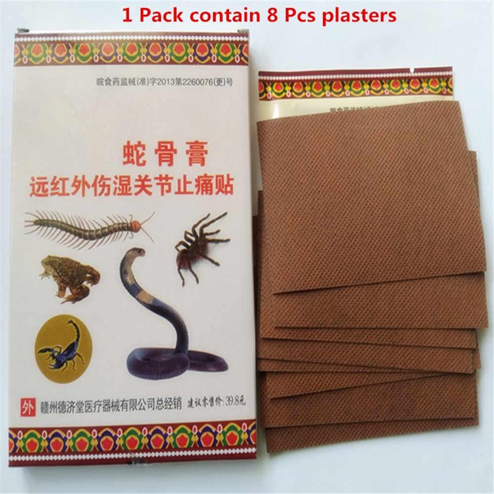 Dalekiej podczerwieni ulgę w bólu chińskie zioła ból pleców OLEJEK ETERYCZNY plastry ciepła ulgę w bólu tynk medyczny 8 sztuk/worek sam znajdź najtańsze loty, albo