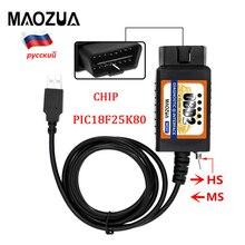 20 ชิ้น/ล็อตPIC18F25K80 ชิปELM327 V1.5 USBพร้อมสวิทช์สำหรับรุ่นFORDเปิดซ่อนMS CAN/HS CAN OBD2 เครื่องสแกนเนอร์