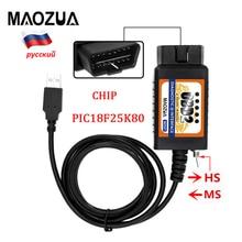 20 개/몫 PIC18F25K80 칩 ELM327 V1.5 USB 포드 모델에 대 한 스위치와 함께 숨겨진 된 MS CAN/HS CAN OBD2 진단 스캐너를 엽니 다