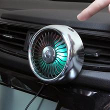 5V 360 Degree Rotatable Gradient Car Auto Air Cooling 3 Speed Fan Low Noise Car Auto Cooler Air Fan USB Car Fan Accessories mute leafless air conditioning fan universal car electric fan adjustable vehicle turbofan car cooler for baby low noise