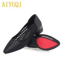 Купить с кэшбэком AIYUQI2019 spring new Microfiber leather women's shoes, rhinestone fashion women's banquet shoes, summer hole eye shoes women