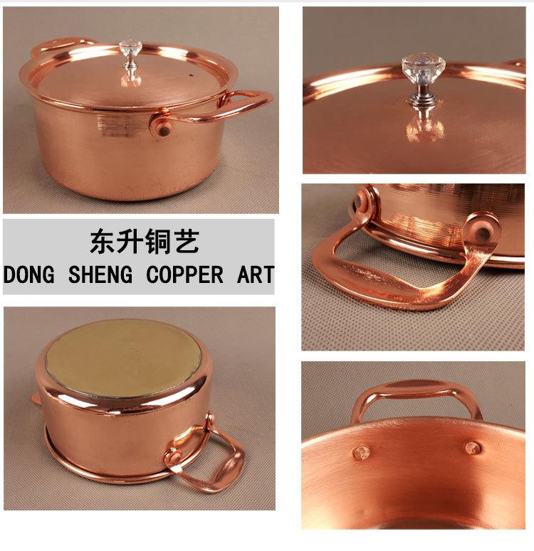 Pure copper composto inferior pequeno panela de