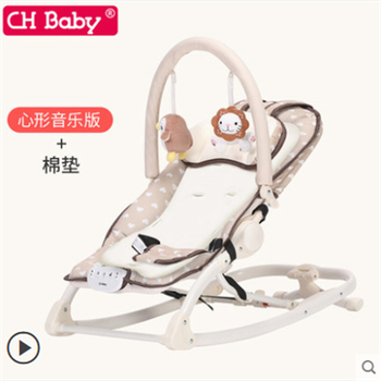 Shake chair  baby artifact baby rocking chair newborn child baby sleep vibration comfort recliner cradle bed electrical baby cradle rocking chair folding baby bed cradle baby rocking newborn crib musical chair plastic toys moonlight star
