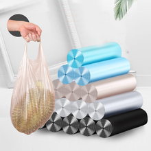 100pcs/pack Top Quality Household Disposable Plastic Bags Silver Steel Point-off Refuse Bag Trash Bags