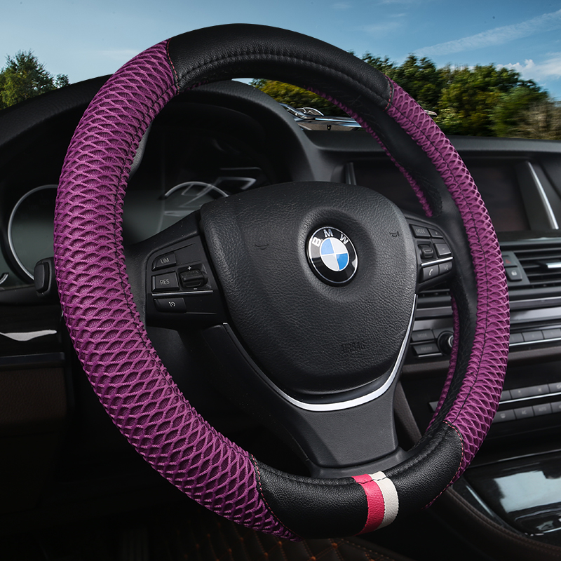 KKYSYELVA Auto Car Steering Wheel Cover Universal 15 inch 38cm Comfort Breathable Steering-wheel Covers Interior Accessories