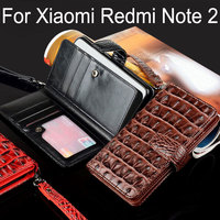 For Xiaomi Redmi Note 2 Case Luxury Crocodile Snake Leather Flip Business Style Wallet Cases For