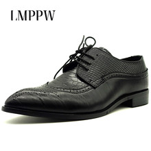 Big Size Men Shoes High Quality Men Oxford Shoes Serpentine Men Leather Business Casual Shoes Lace Up Brogue Shoes Fashion 2A high quality 2017 top fashion genuine leather shoes men oxford style lace up shoes for men brand casual shoes men xf009 39 44
