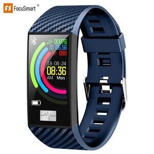 FocuSmart 2019 Smart Wristband