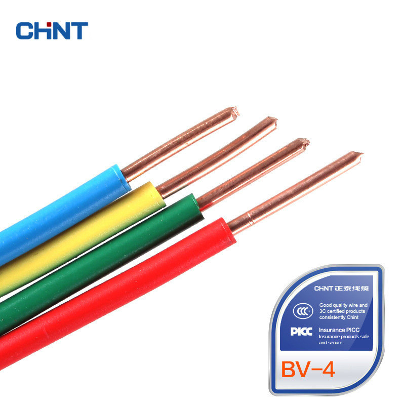 CHNT Multi-color Wire And Cable Awg Single-core Square Copper Home Furnishing Hard BV4 Core GB 100 Meters