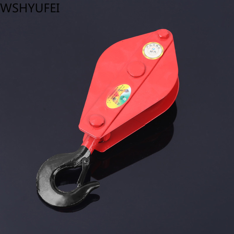 Hardware Accessories Hanging Industrial Grade Pulley Hook Multi-function Crane Seat 0.5t Crane Seat Free Shipping