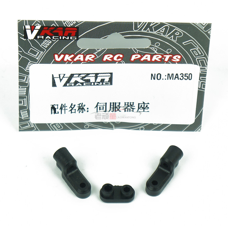VKAR RC Parts high quality MA350 server seat short card remote control car component model accessories free shipping