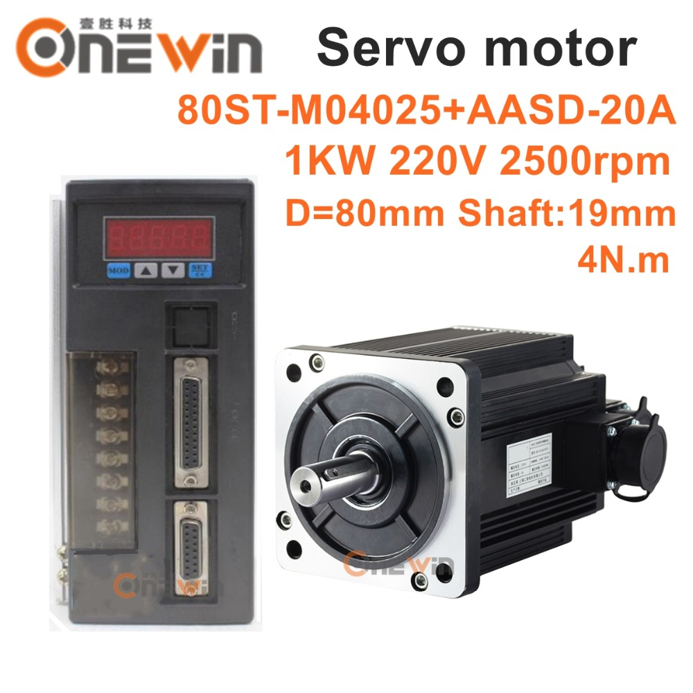 1000W AC servo motor kit 80ST-M04025+AASD-20A driver diameter 80mm 220V 4NM 2500rpm 1kw nema32 ac servo motor drive kit 4nm 220v 2500r min 80mm 80st m04025 1000w for cnc machine 3m encoder cable 2 years warranty