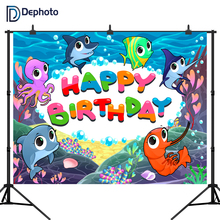 DePhoto photography background undersea world cute Shark octopus coral backdrop baby happy birthday party customize photocall