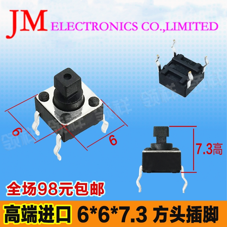 200pcs 6x6x7.5mm 4PIN DIP Square head Tactile Tact Push Button Micro Switch Direct Self-reset 6*6*7.5mm