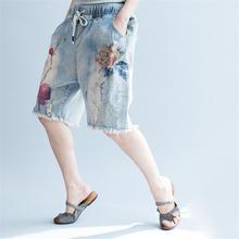 2017 новый дизайн высокого качества женской одежды леди печати мыть свободные прямо плюс размер колен джинсы брюки для 50-100 кг femme