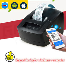 цена на Factory outlets  Barcode label 58mm Bar code printer  Bluetooth version barcode printer / stickers / labels / thermal clothing