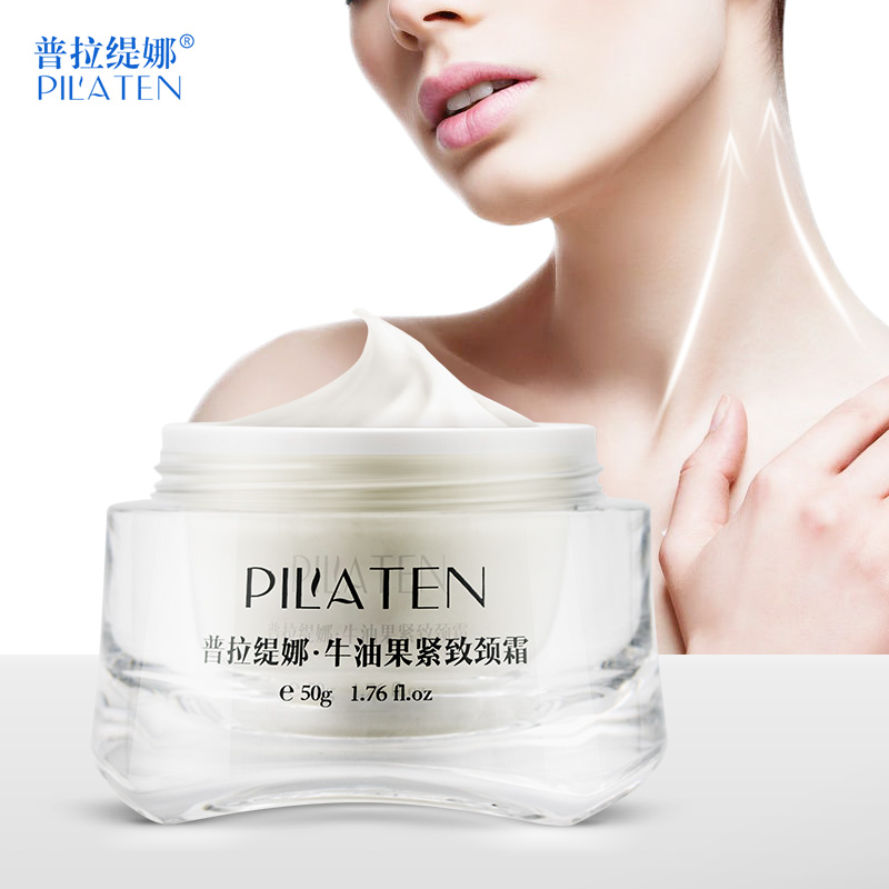 PILATEN Anti Wrinkle Neck Cream Anti Aging Firming Neck Whitening Skin Care Facial Lifting Firming Powerful Moisturizing 50g New cedar tree anti aging moisturizing face cream sets ageless skin care whitening black head anti wrinkle firming lift beuaty 4pcs