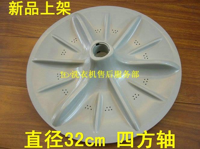 где купить wi4566f wi4563wi4233 washing fully-automatic  washing board wave plate diameter 32cm по лучшей цене