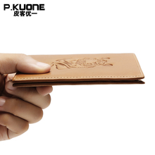 P.KUONE Brand 2017  100% Genuine Leather Men Wallet  Male Tiger totem Vintage cowhide lengthy Wallets Money Purse slim pockets