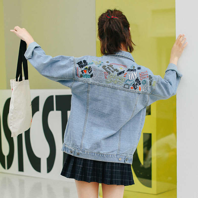 68a658178e6 2018 new south Korean loose BF wind restoring ancient ways embroidery  cardigan female denim coat jacket